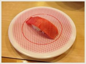 南浦洞かっぱ寿司4