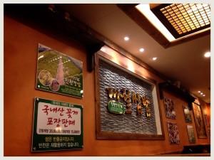 南浦洞韓定食6