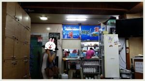 釜山ハモしゃぶ4