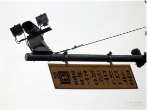不法駐車カメラ