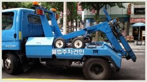 韓国駐車違反2