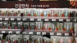 韓国伝統茶1