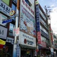 釜山ハヌルホス2