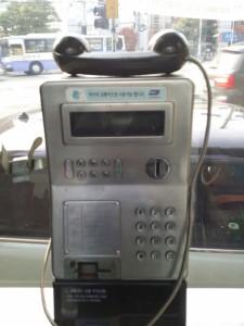 公衆電話1