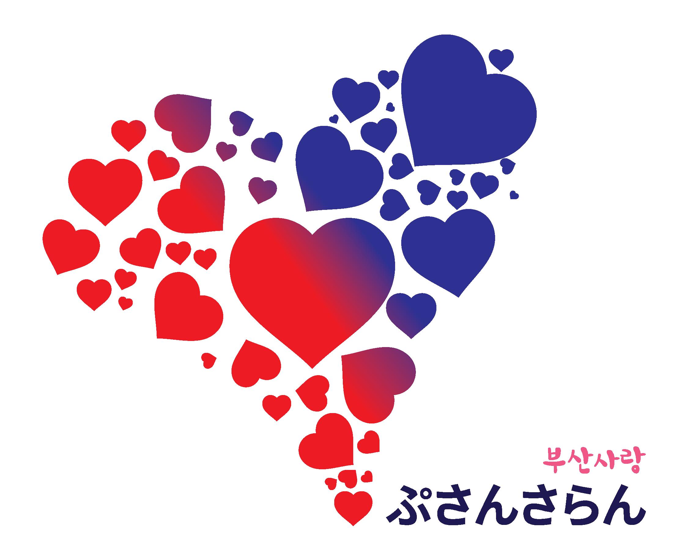 부산사랑-01