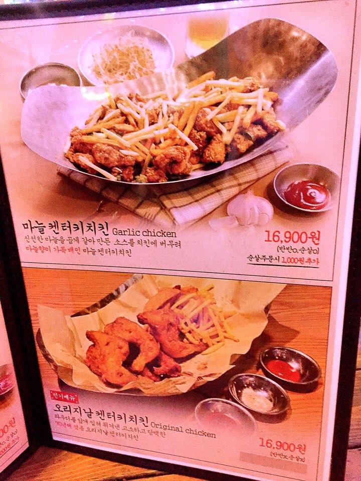 釜山チキン4