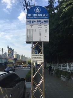 チャンジョン駅3