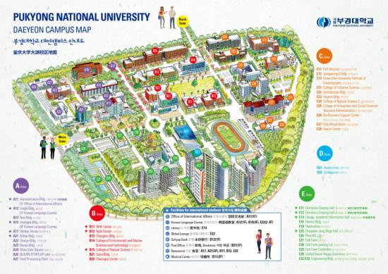 Campus+Map