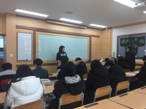 韓国留学日本語授業