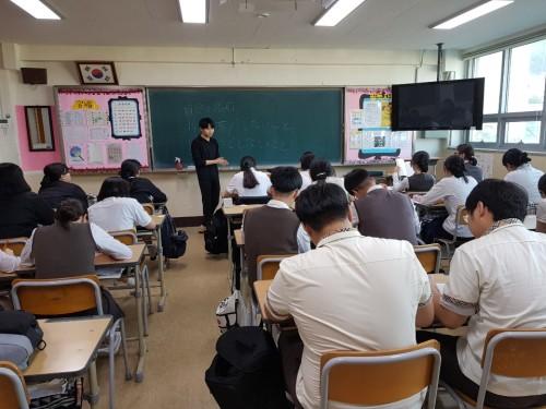 韓国留学日本語授業3