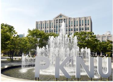 釜慶大学1