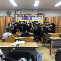 韓国留学日本語授業2